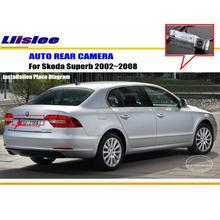 Liislee For Skoda Superb 2002~2008 - Rear View Camera / Back Up Park Camera / HD CCD RCA NTST PAL / License Plate Light OEM