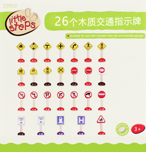 Wood car traffic signs toys children road traffic signs signs road signs roadblocks 26pcs/set