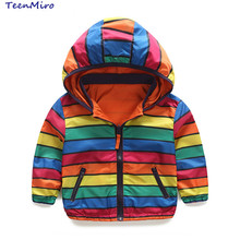 2016 Brand Kids Clothes Boys Jackets Children Rainbow Windbreaker Toddler Baby Fleece Coat Child Waterproof Hoodies For Girls
