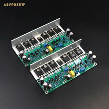 2 PCS Channel Assembled L15 Power amplifier finished board IRFP240 IRFP9240 FET With angle aluminum