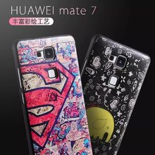 For Huawei Mate 7 Case Luxury Cartoon ColorfuL soft rubber Back Cover For Huawei Mate 8 P8 P9 Cases Free shipping