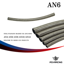 "PQY RACING- AN6 6AN AN - 6 (8.6MM / 11/32"" ID) STAINLESS STEEL BRAIDED FUEL OIL WATER HOSE ONE FEET 0.3M PQY7112- 1"