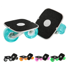 Skate Board Portable Drift Board Anti-skid Skateboard for Freeline Roller Road Drift Plate Aluminum Sports Pedal Flash PU Wheels