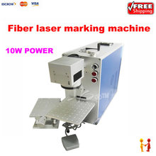 Metal Jewellery Fiber Laser Marking Machine 10W Precision Optical Fiber Polishing Cutting machinery with USB Port