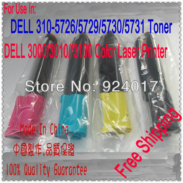 Compatible Dell 3000cn 3010cn 3000 3010 Printer Laser Toner Cartridge,For Dell 341-3568 341-3569 341-3570 341-3571 Reset Toner <br><br>Aliexpress