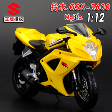 1:12 Alloy motorcycle model , high simulation metal casting motorcycle toys,Suzuki GSX-R600, free shipping(China)