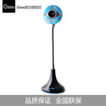 Original Gsou E10 HD Webcam Driver free desktop computer camera laptop video webcam with Built-in microphone(China)