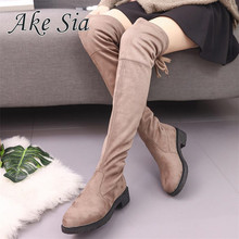 Buy Suede Knee Boots Flat Thigh High Boots Women Sexy Fashion Winter Boots Shoes Woman 2017 Black Gray khaki for $17.49 in AliExpress store