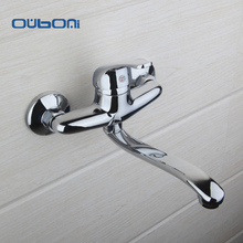 Solid Brass Basin Faucet Hot&Cold Water Tap Single Handle Wash Chrome Finish Bathroom Kitchen Sink Mixer Taps Wall Mounted