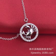 5pcs/lot HWPE14646 Women jewelry necklace silver crab pendant, free shipping(China)