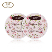 Frejya Lotion 2Pcs Hand Exfoliating scrub cream Natural flower extract Paraffin whitening peeling Hand Care dead skin remover(China)