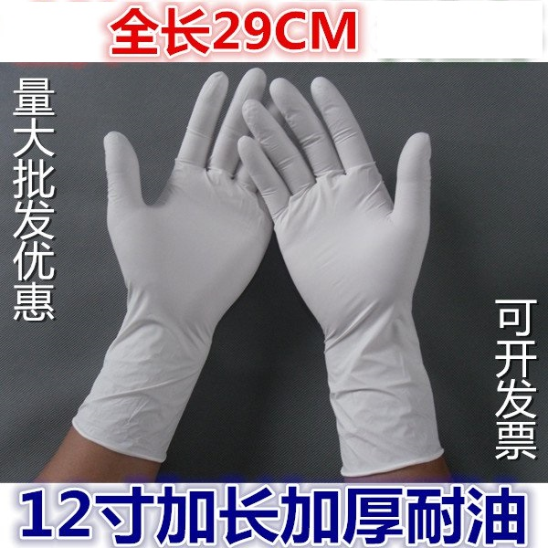 Extended 12 inch thick disposable white oil NBR gloves<br><br>Aliexpress