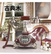 Antique telephone fashion vintage old fashioned household telephone IDS-8975(China)