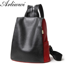 Arliwwi Brand Graceful Lady Multi Functional Security High Quality Real Soft Natural Cow Leather Backpacks Featured(China)