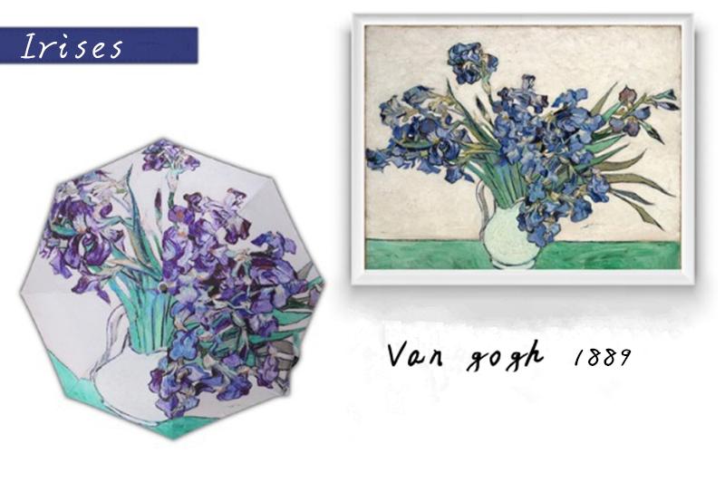 Full Automatic Fashion Folding Sunny Rainy Van Gogh Oil Painting ...