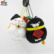 Plush Japan Fortune Cat Lucky Cats Pendant Key Chain Toy Doll Birthday Party Gift Shop Home Deco Anime Maneki Neko Triver