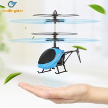 LeadingStar Children intelligent Toy Infrared Induction Helicopter Mini Flying Toys for Boys and Girls(China)