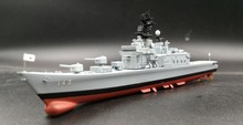 1: 900 Japan Maritime Self-Defense Force Shirane class destroyer DDH-143 Alloy model ships Favorites Model Scale Models(China)