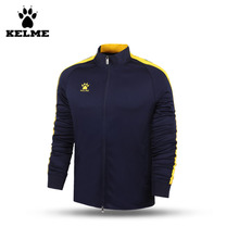 Kelme K15ZK78 Kids Spring And Autumn Long Sleeve Stand Collar Zipper Training Knit Jackets Navy Yellow(China)