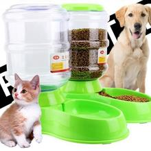 New Pet Drinking Fountain Dog Bowl Cat Dog Water Fountain Automatic Feeders Puppy Drinking Water Machine(China)