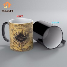 Hot Marauder Map coffee mug Secret Heat color Changing Mug cup retro art customized pattern large unique decal gift-K1