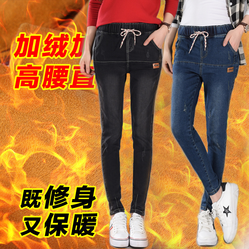 Winter/Spring 2016 spring plus size jeans for women skinny pants hole elastic pencil pants summer long pants jeans woman ankle35Îäåæäà è àêñåññóàðû<br><br>