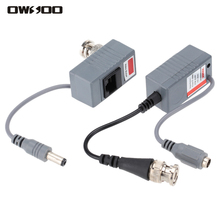 2PCS CCTV Camera Video Balun Transceiver Connector BNC UTP RJ45 Video and Power over CAT5/5E/6 Cable