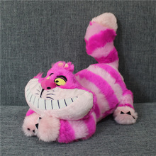 Rare Big Alice In Wonderland Cheshire Cat Pink Cute Stuff Plush Toy Doll Children Christmas Gift Collection(China)
