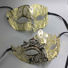 Luxury His & Hers Couple Masquerade Mask Pair Adult Metal Filigree Venetian Ball Prom Mardi Gras Costume Diamond Party Mask Sets
