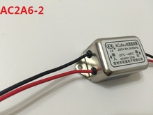 EMI power filter single phase 250V 6A AC2A6-2(China)