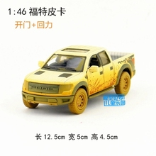 Gift for baby 1:46 1pc 12.5cm Ford F50 clay pickup truck pull back alloy model boy creative children toy