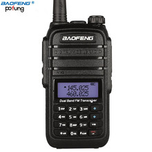 8W High Power DC7.4V 4800mAh Li-ion Battery 10 km Baofeng UV-B9 Walkie Talkie Dual Band Two Way Radio