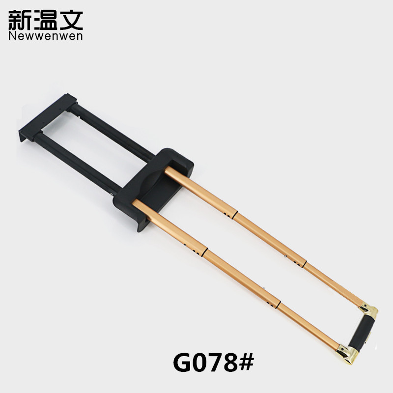 Repair Luggage telescopic trolley handle luggage parts handle replacement luggage handle,Handles for Suitcases G078#<br>
