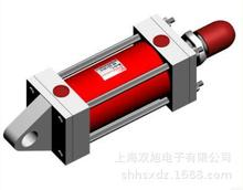 Factory direct Shanghai double Asahi HOB50*50*100*150*200Y joint hydraulic cylinder(China)
