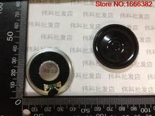 1PCS Small Speaker 3W4R 3W 4W 3W4R 40MM Portable Portable DVD / EVD Speaker Thickness 5.2MM