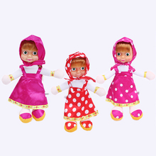 2017 New Masha and Bear Dolls Movie Russian Masha and Bear Plush Toys Children's Toys Birthday Gifts reborn babies