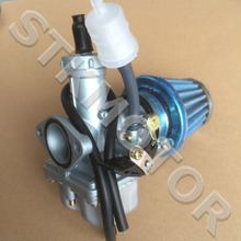 PZ27Carburetor With Air Filter For 125CC 150CC 200CC 250cc Motorcycle Quads Dirt Bike ATV CG125 CG150(China)