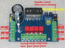 DC 12V TDA7388 Four Channel 4 x 41W Audio Power Amplifier Board BTL PC Car Amp(China)