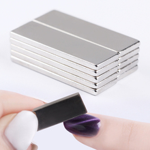 1Pc Cat Eye Magnet Stick Nail Tool 3D Effect Strong Magnetic Slice for UV Gel Polish Manicure Nail Art Tool