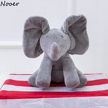 Electric Peek A Boo Elephant Plush Toy Play Hide And Seek Music Elephant Baby Kids Plush Doll Birthday Gift For Children Kids
