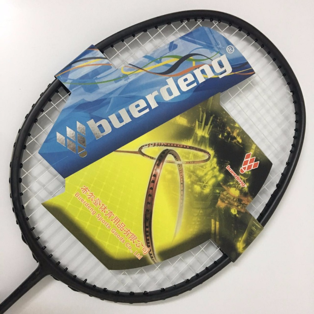 6U 35lbs badminton racket-2