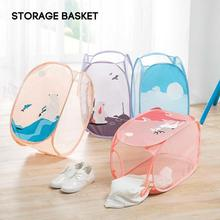 Foldable Clothes Storage Baskets Mesh Washing Dirty Clothes Laundry Basket Portable Underwear Sundries Organizer Toys Container