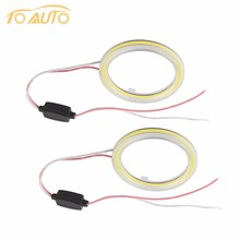 2 pcs White 70MM COB Car LED Angel Eyes DRL Daytime Running Headlight Halo Ring Driving  Lamp Auto Blub with Cover 60 Chips 12V
