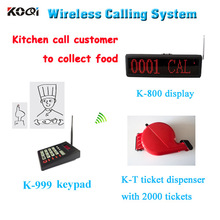 CE passed restaurant service call products food order system queue calling kitchen call equipment(China)