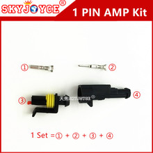 20X 1 Pin CAR AMP kit connector socket base adapter Cable AMP for H4 H7 hid xenon lamp slim ballast adapter plug AMP Waterproof