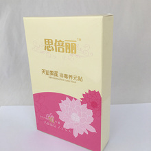 20 PCS Herbal Medical Panty Liners Women Pads with Odor Control KS23(China)