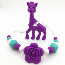 BPA Free Teething necklace,Silicone teething Giraffe Teether Clip ,baby teether pacifier giraffe clip .silicone teething pacifie(China)