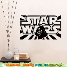 Removable Letter Words Wall Stickers Moive Star War Poster Wall Decals For Home Boys Room Decoration DIY Vinyl Wall Art Stickers(China)