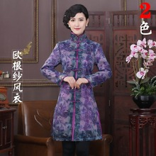 Hot Sale National Women Long Tang Suit Jacket Chinese Tradition Women's Lengthen Jacket Coat Dust Coat M L XL XXL 3XL(China)