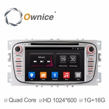 OOwnice C300 2 Din 7 Inch Car DVD Headunit for FORD FOCUS 2 MONDEO S-MAX Galaxy Kuga 2007-2012 With WIFI Radio GPS RDS BT 1080P